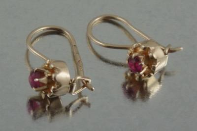 Russian rose Soviet gold alexandrite ring vrax376