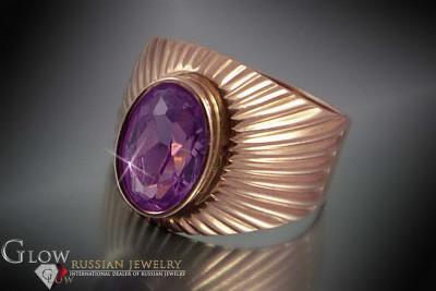 Russian rose Soviet gold no stone ring vrns201
