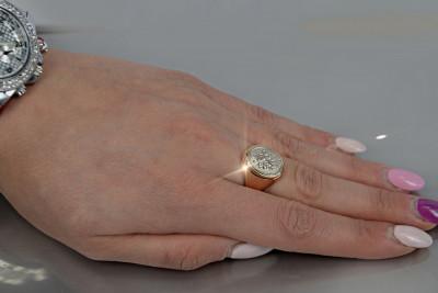 Russian rose gold alexandrite ring vrax001