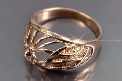 Russian gold watch bracelet vwb012